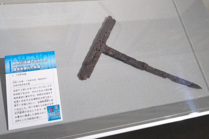 沼津 宮原2号墳の丁字形利器