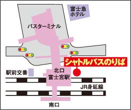 柚野の里・富士錦蔵開きシャトルバス乗り場