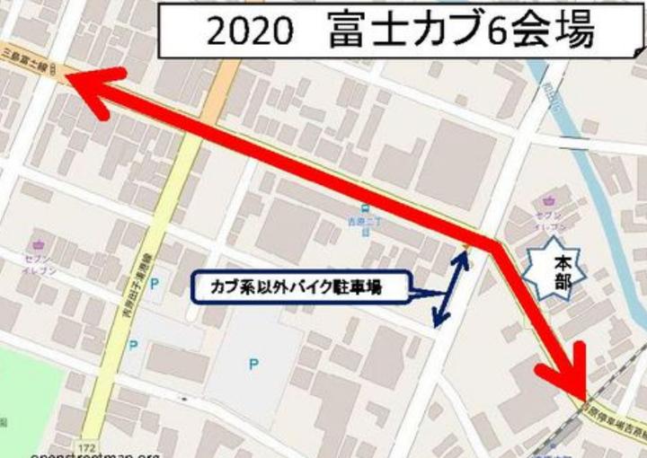 2020 富士カブミーティング~カブ主総会6~会場