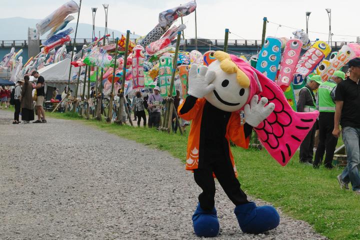 沼津 こいのぼりフェスティバル マスコット