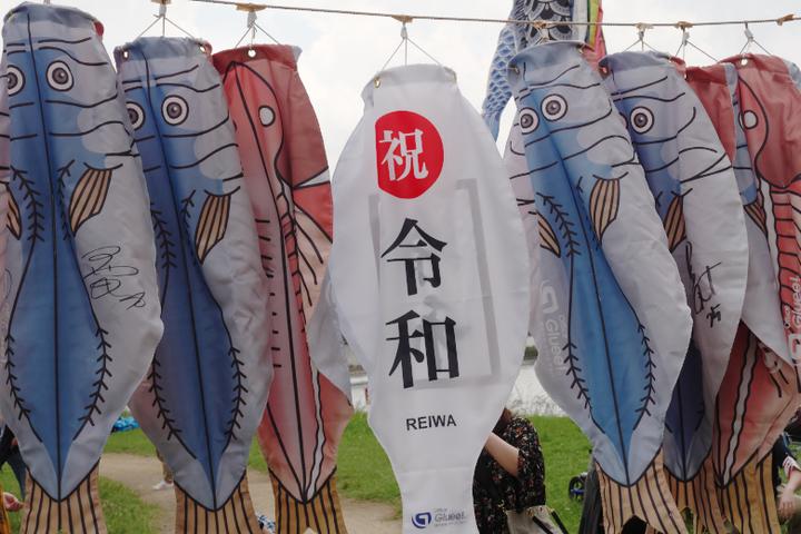 沼津 こいのぼりフェスティバル ひもののぼり