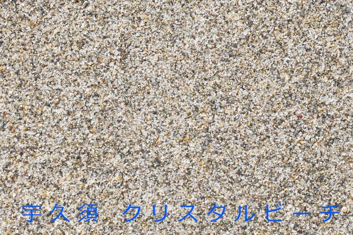 宇久須のクリスタルビーチ