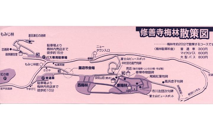 修善寺梅まつりマップ