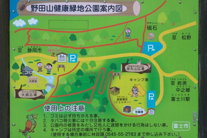 野田山健康緑地公園案内図
