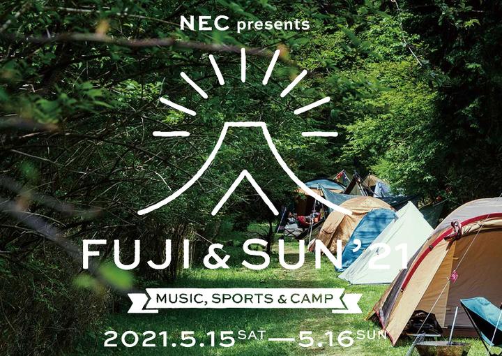 こどもの国 FUJI & SUN '21