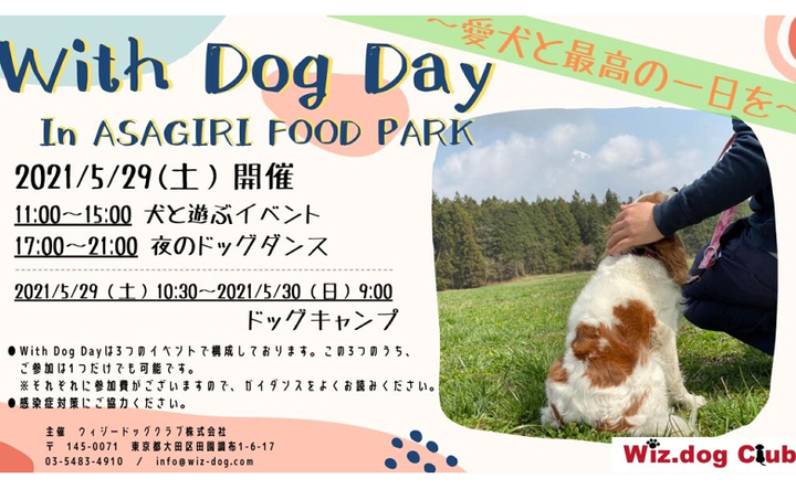 With Dog Day