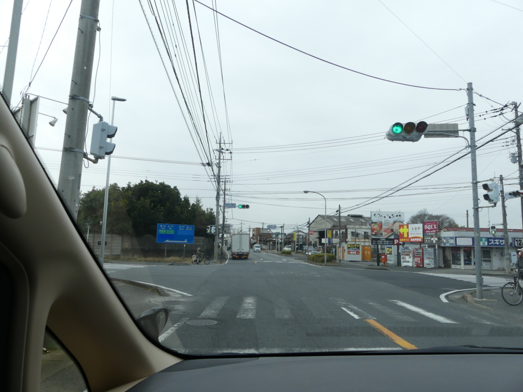 f:id:hujyoshimama:20170220081245j:plain