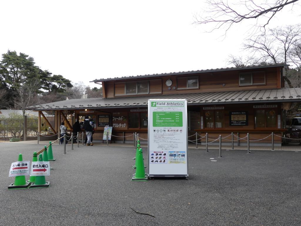 f:id:hujyoshimama:20170220083411j:plain
