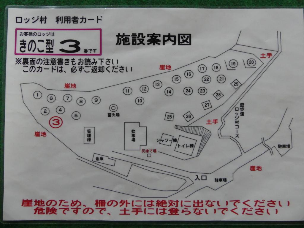 f:id:hujyoshimama:20170321231816j:plain