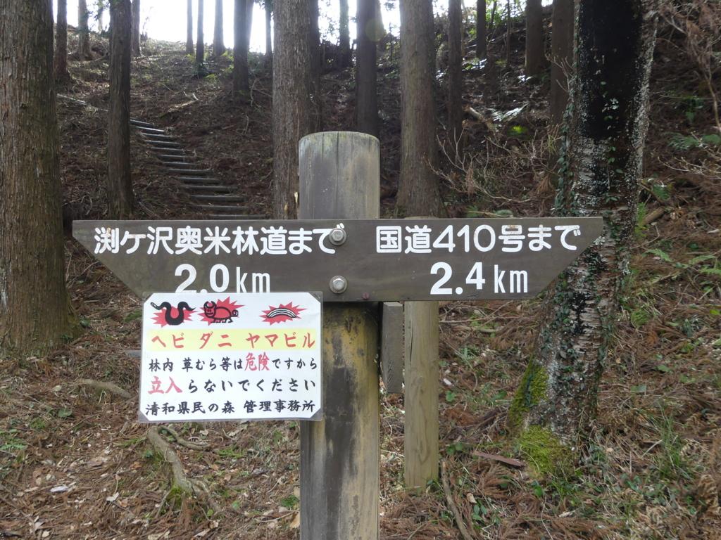 f:id:hujyoshimama:20170321233149j:plain