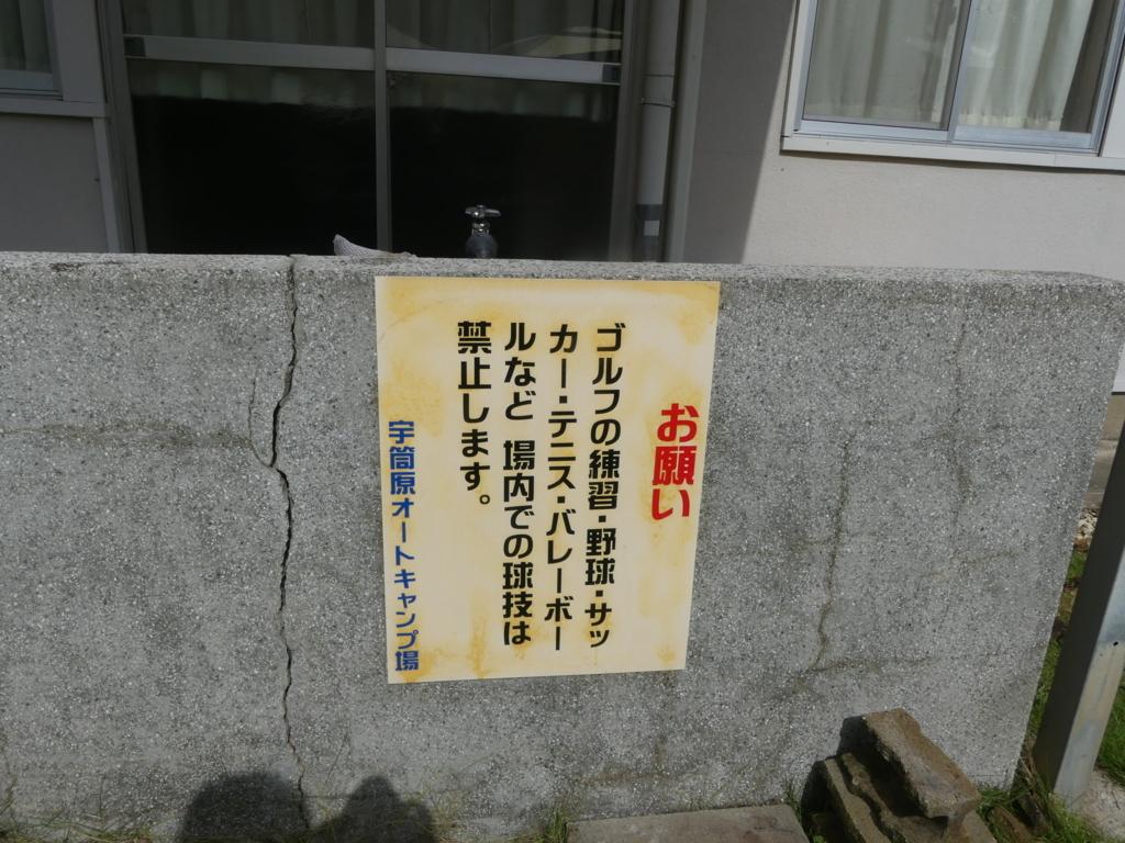 f:id:hujyoshimama:20171011150904j:plain