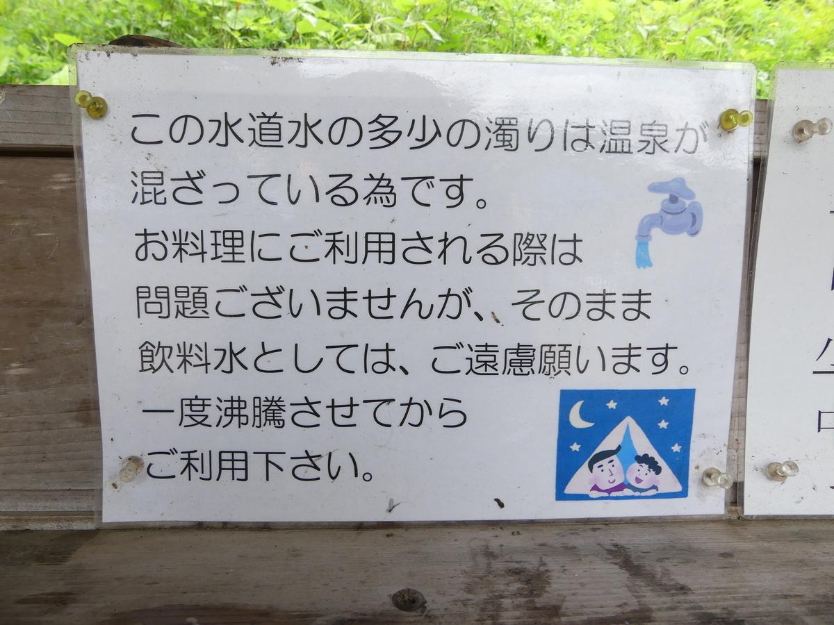 f:id:hujyoshimama:20190509001718j:plain