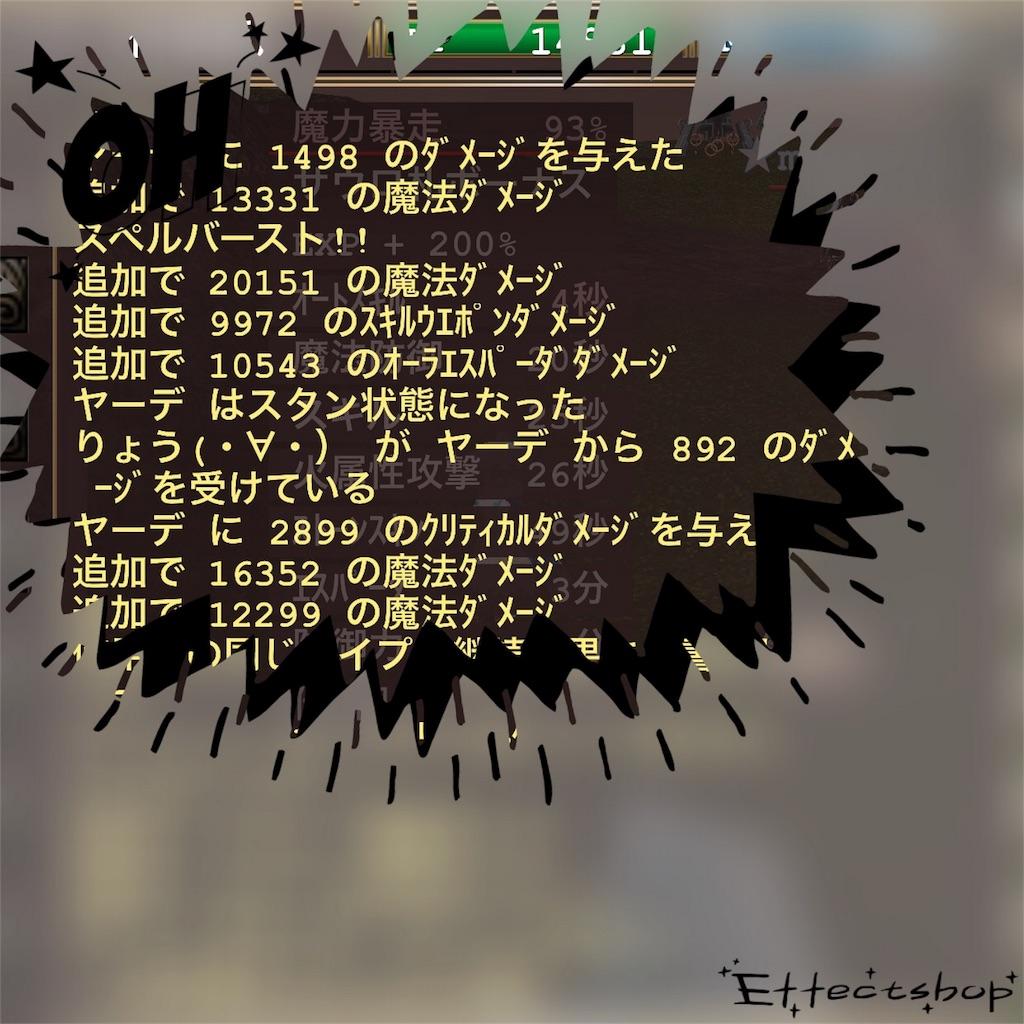 f:id:hujyutushi_tisblog:20170205031159j:image