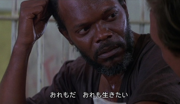 f:id:hukadume7272:20181123063747j:plain