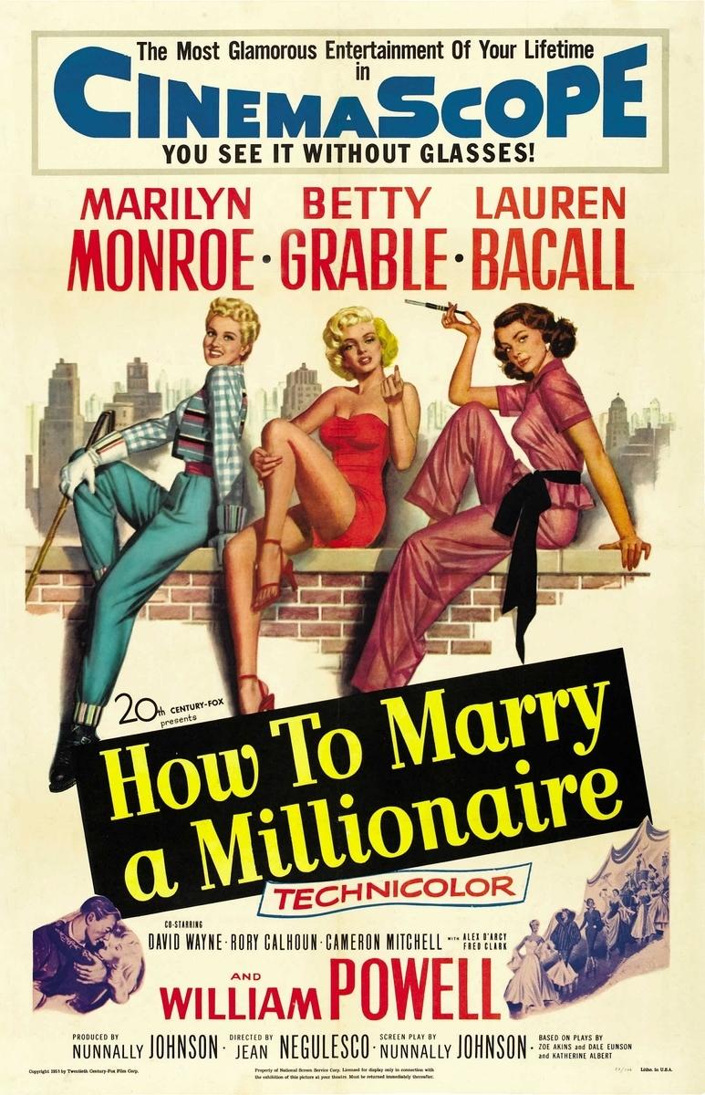 百万長者と結婚する方法 - シネ...