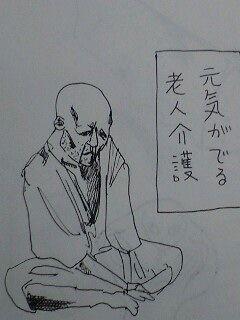 f:id:hukadume7272:20200627065129j:plain