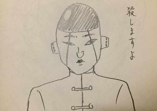 f:id:hukadume7272:20200808095935j:plain