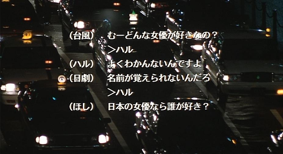 f:id:hukadume7272:20210604203941j:plain