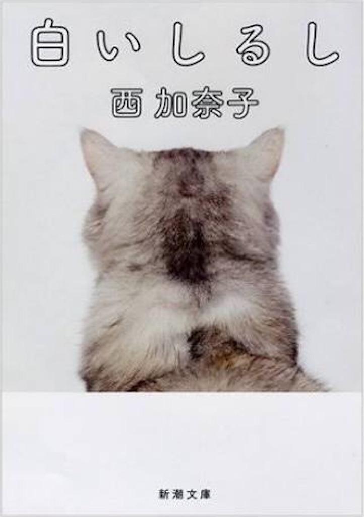 f:id:hukami1028:20170715152549j:image