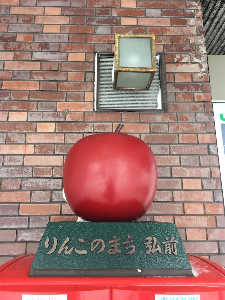 f:id:hukami1028:20180330235111j:image