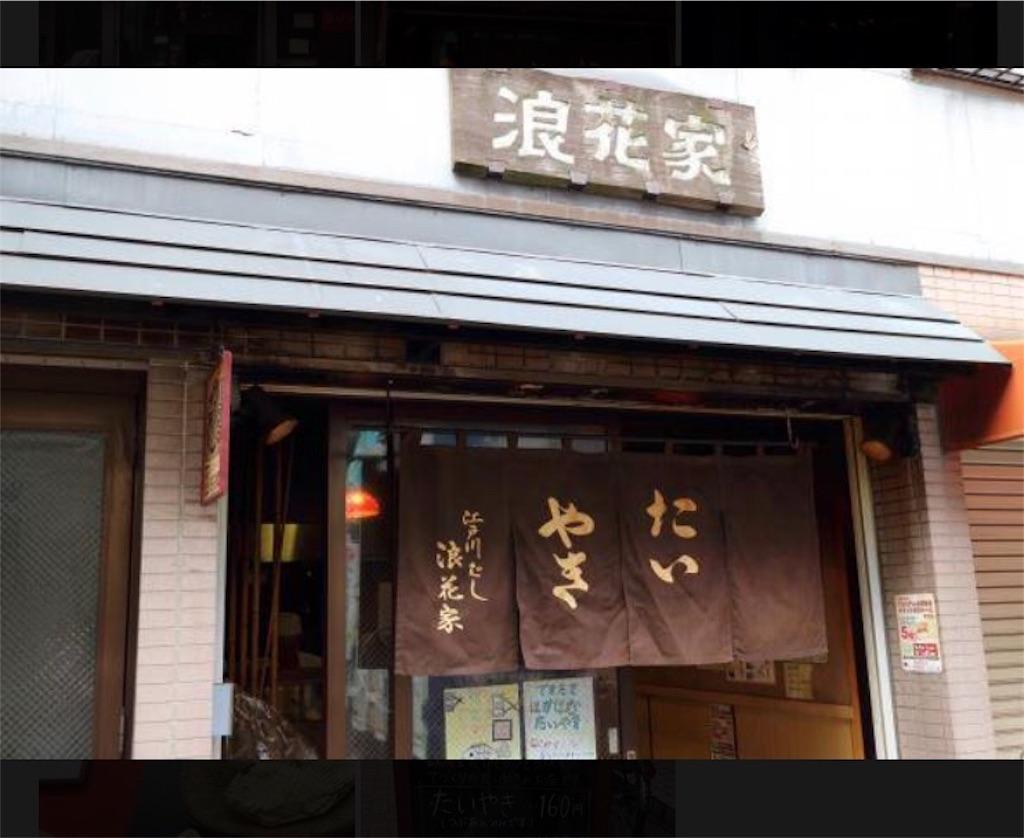 f:id:hukasara:20190125195339j:image