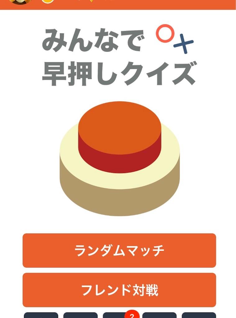 f:id:hukasara:20190712162456j:image