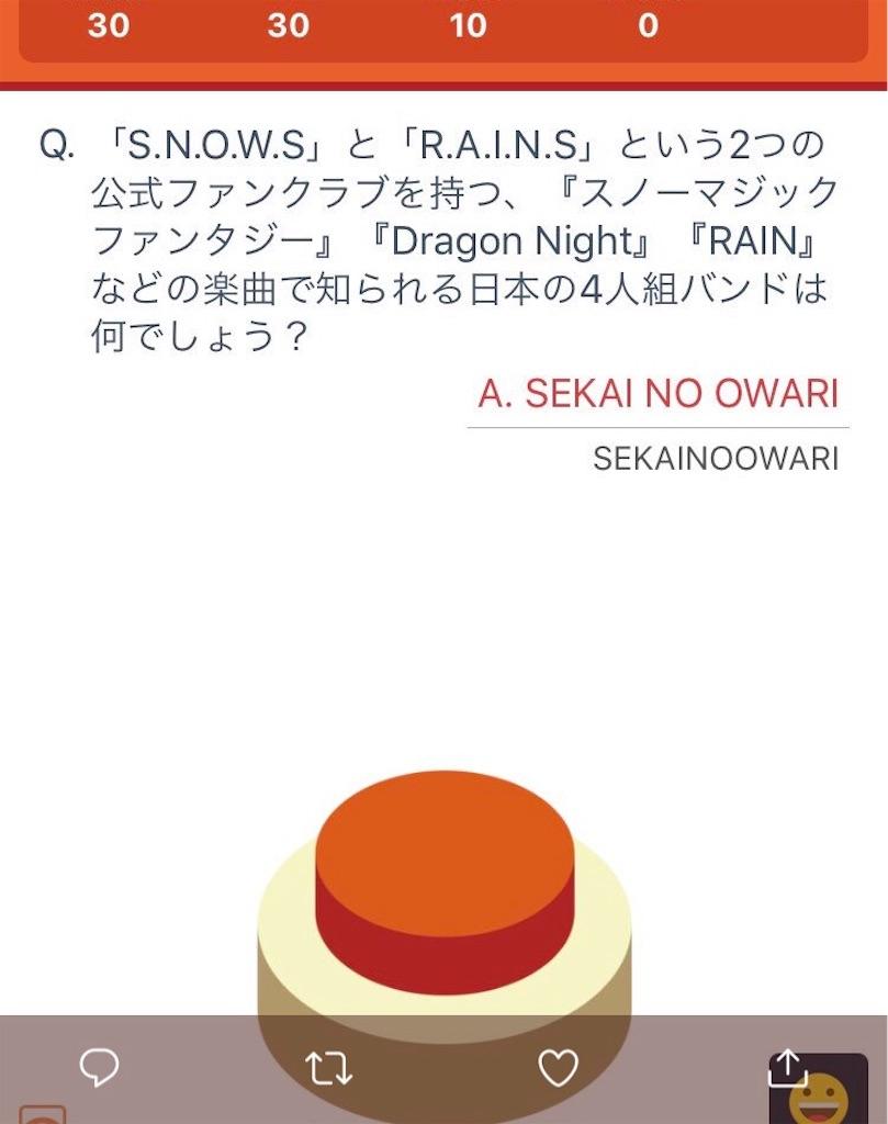 f:id:hukasara:20190713090733j:image