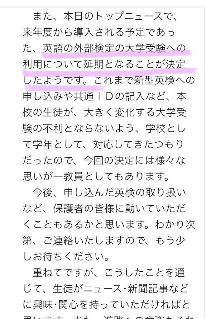 f:id:hukasara:20191101154611j:image