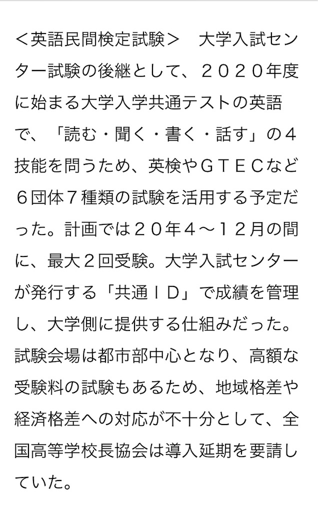 f:id:hukasara:20191101181435j:image