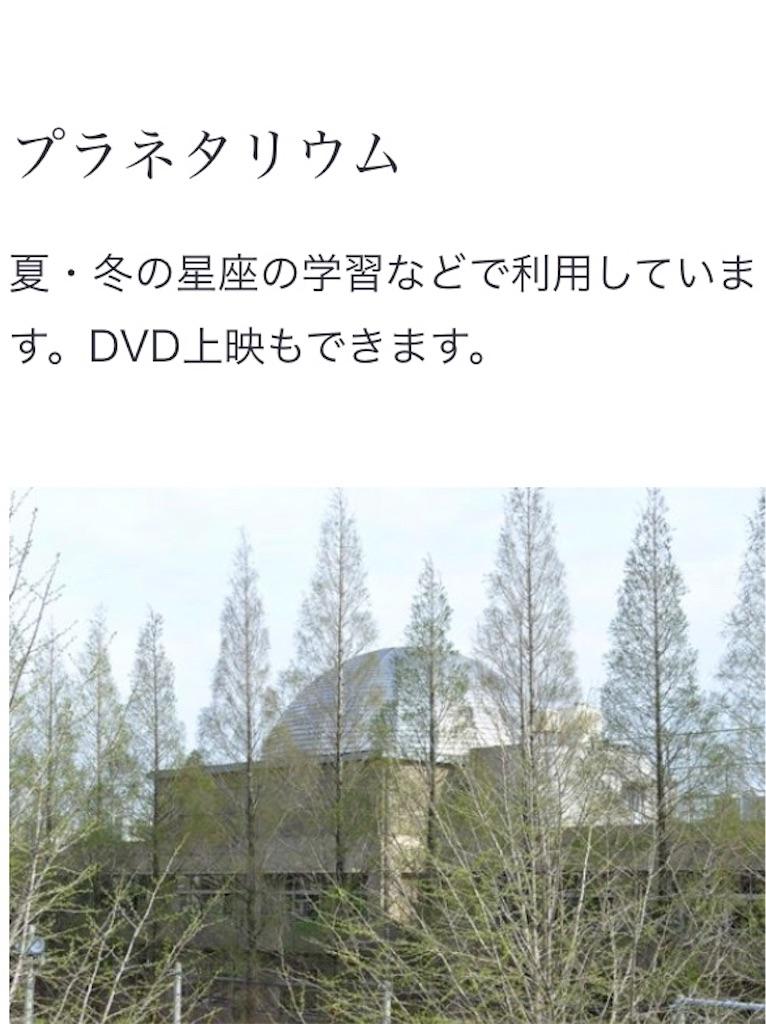f:id:hukasara:20191112182735j:image
