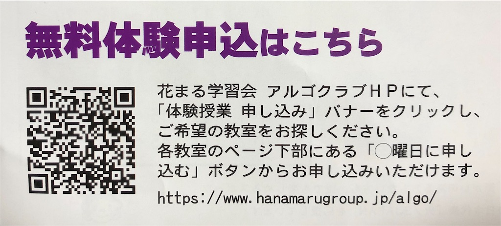 f:id:hukasara:20191221234411j:image