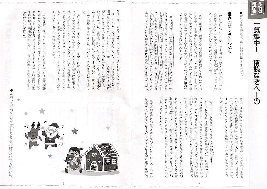 f:id:hukasara:20200105201642j:image