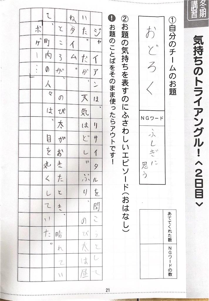 f:id:hukasara:20200105201811j:image