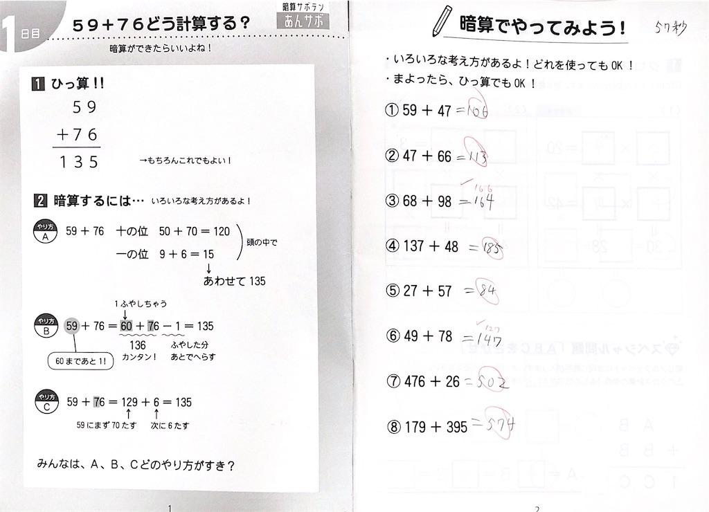 f:id:hukasara:20200105203330j:image