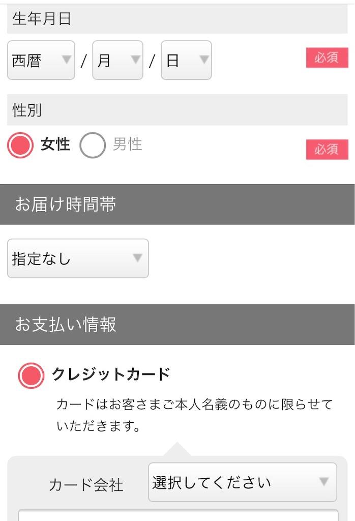 f:id:hukasara:20200412151122j:image