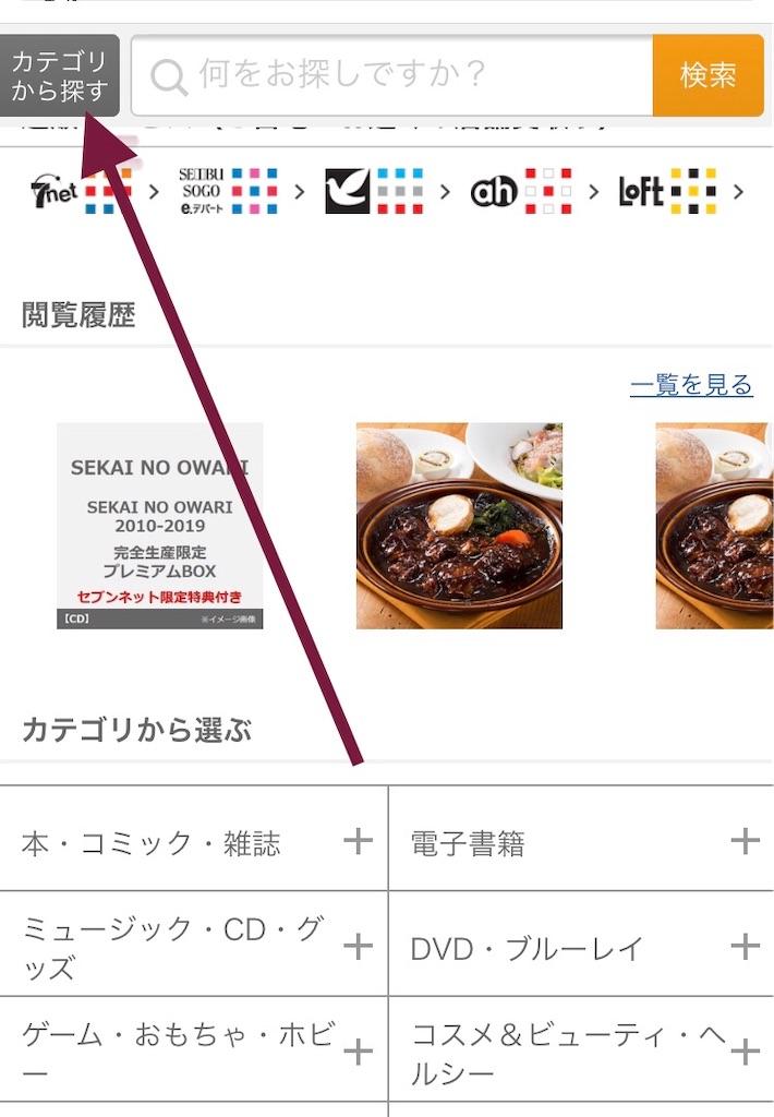 f:id:hukasara:20200506152915j:image