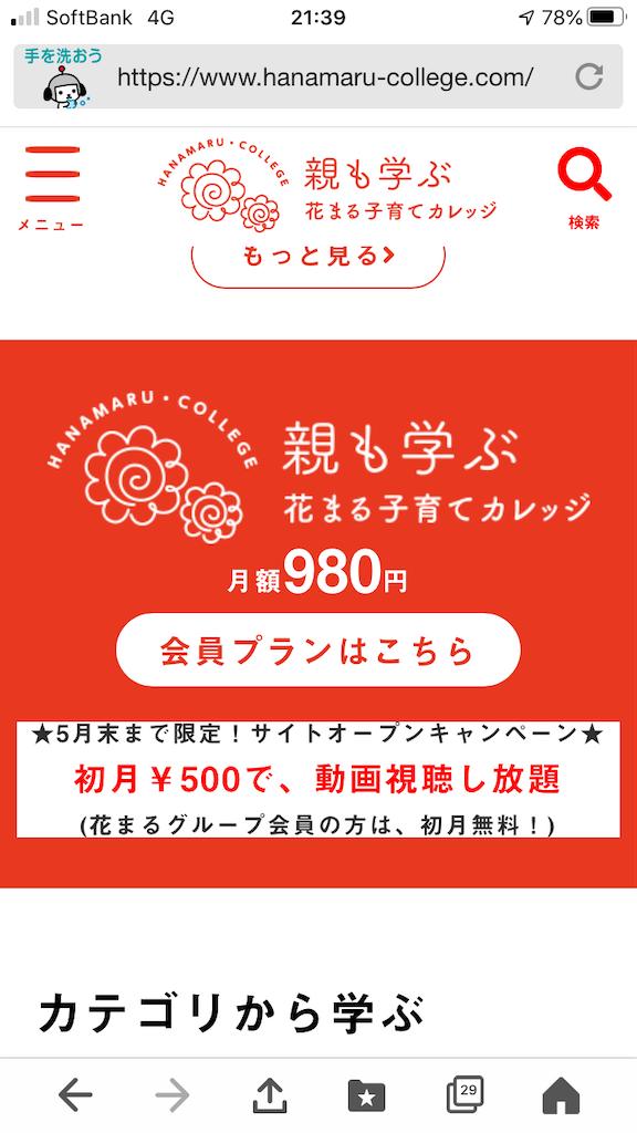 f:id:hukasara:20200520150115p:image