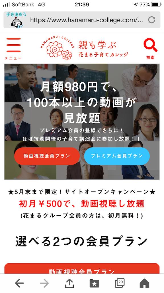 f:id:hukasara:20200520150143p:image