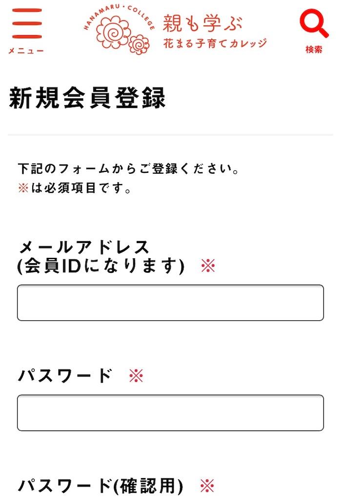 f:id:hukasara:20200520150208j:image