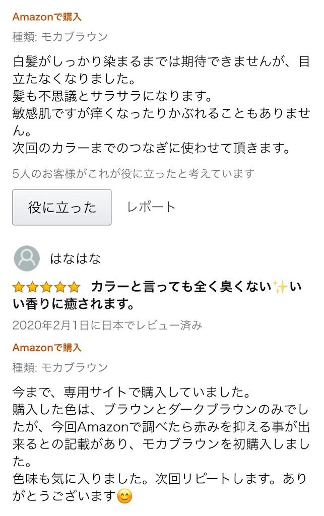 f:id:hukasara:20200527223232j:image