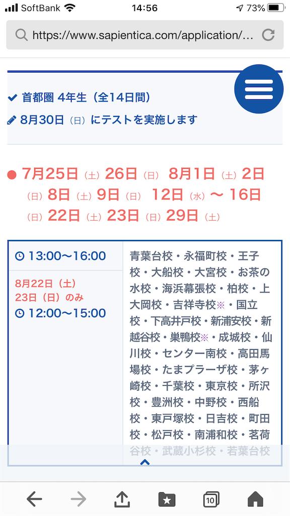 f:id:hukasara:20200714152150p:image