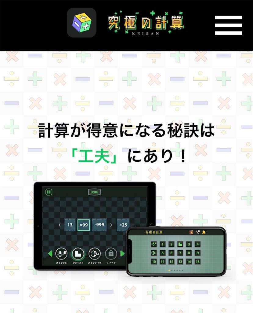f:id:hukasara:20201011144238j:image