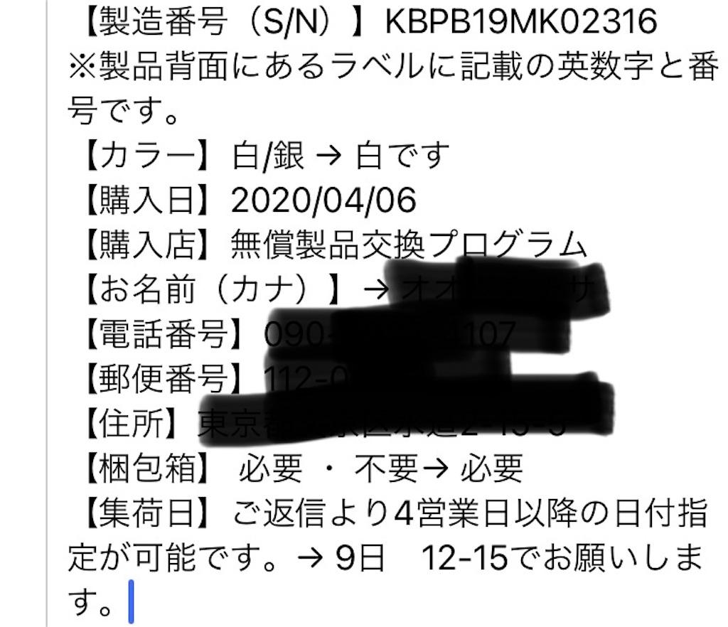 f:id:hukasara:20210112135953j:image