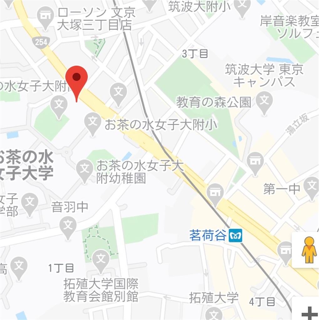 f:id:hukasara:20210319183010j:image