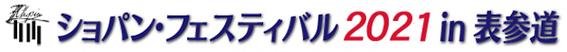 f:id:hukkats:20210525001918p:plain