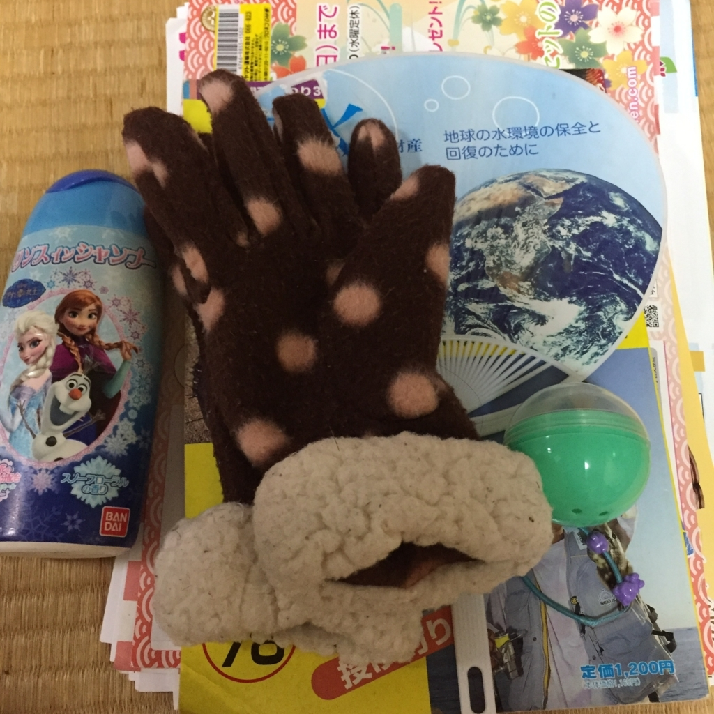 f:id:hukomeibi:20170711230602j:plain