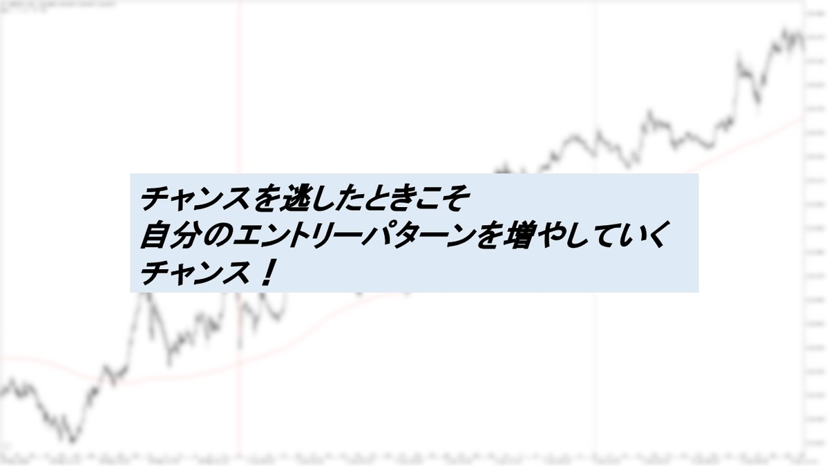 f:id:huku1015:20200610231551j:plain