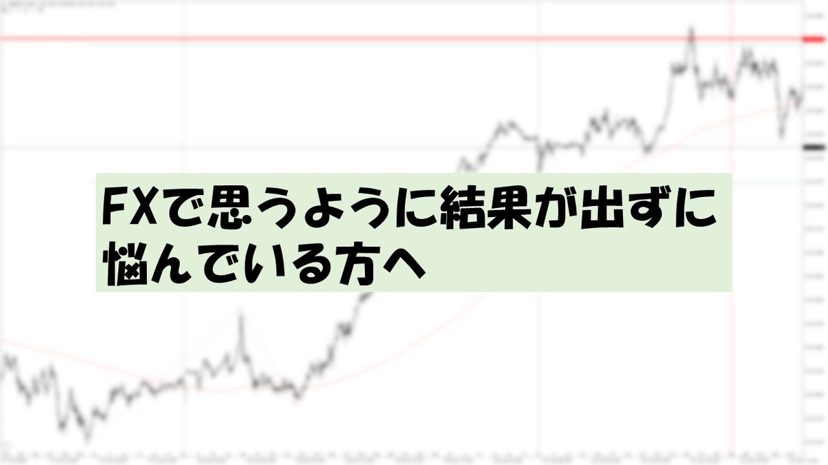 f:id:huku1015:20200803234055j:plain
