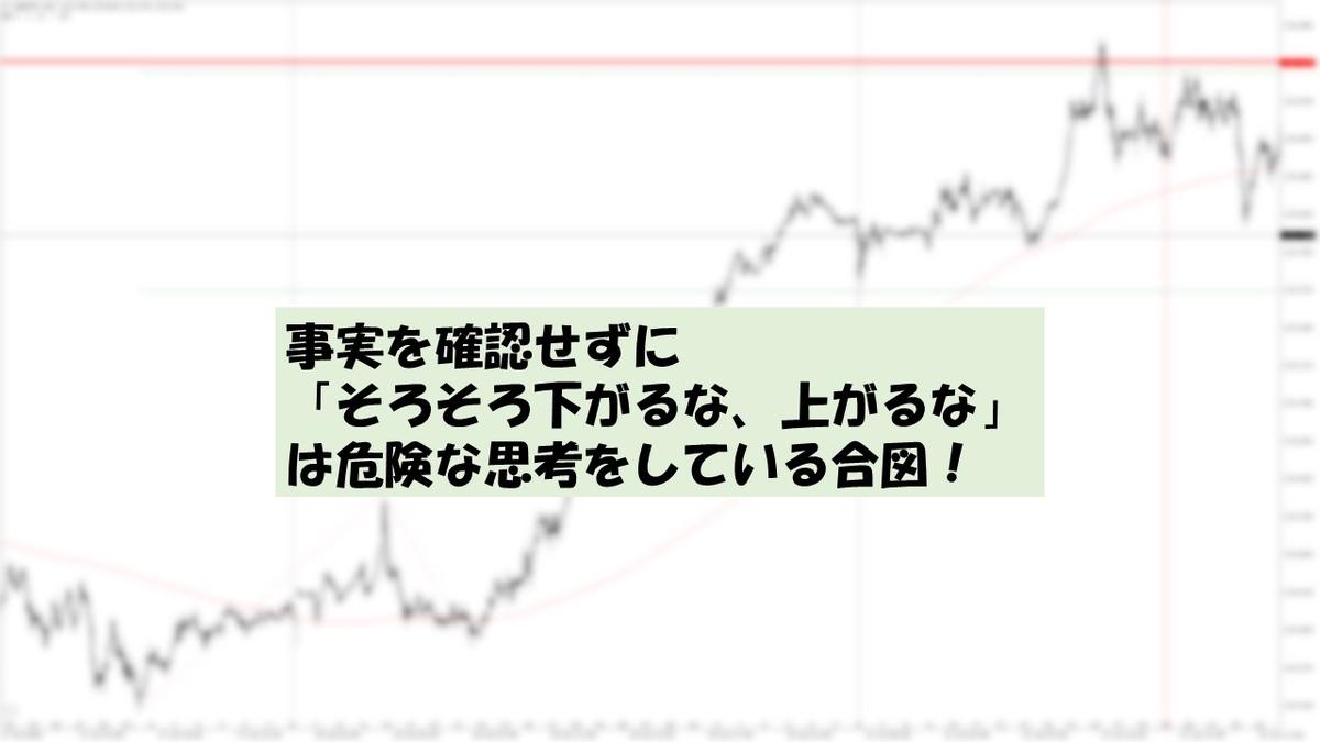 f:id:huku1015:20200830235302j:plain