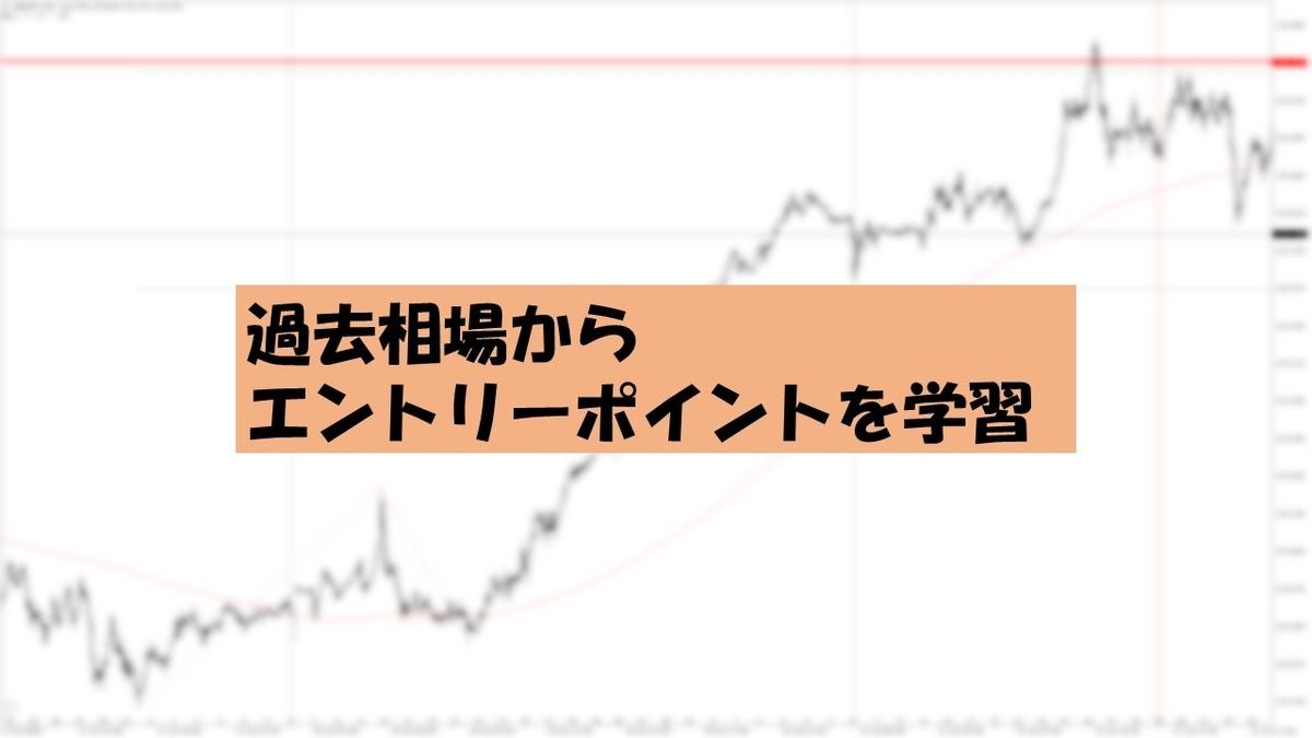 f:id:huku1015:20200913223105j:plain
